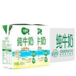 田路佳低脂高钙纯牛奶200ml*24盒*2件