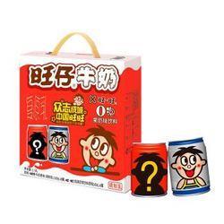 旺旺旺仔牛奶优选礼盒爆款好奶推荐8原味+4原味O泡(组合装)245ml*12*3件