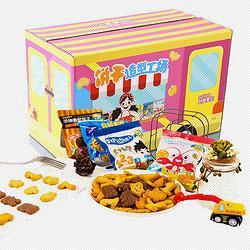 童趣非油炸饼干多口味小动物字母数字儿童宝宝饼干2085.35元