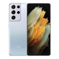 新品机皇预定、首发福利多多:SAMSUNG三星GalaxyS21Ultra5G手机幻境银16GB512GB 10699元