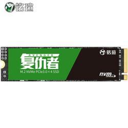 铭�uMAXSUN512GBSSD固态硬盘M.2接口349元