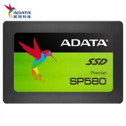 ADATA威刚SP580SATA3固态硬盘480GB319元