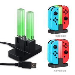 新视界任天堂Switch小手柄座充(可同时充4个joy-con)+高清钢化膜+摇杆帽1对42元(需用券)