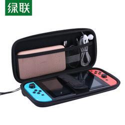 绿联(UGREEN)数码配件收纳包袋适用任天堂Switch游戏机NS掌机多功能便携收纳盒大容量保护包8036025元