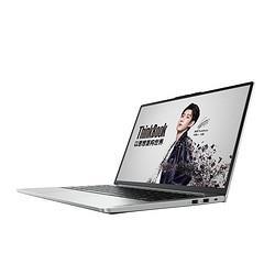 ThinkPad思考本ThinkBook13s锐龙版2021款13.3英寸笔记本电脑(R5-4600U、16GB、512GBSSD) 4299元