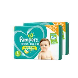 Pampers帮宝适超薄干爽系列婴儿纸尿裤L164片*3件532元(需用券,合177.33元/件)