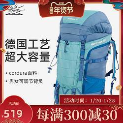 BIGPACK派格户外背包登山包男大容量双肩防水运动露营徒步旅行60L429元
