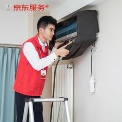 京东 空调单台挂机全拆洗 家电清洗 上门服务 69元 包邮(补贴后64.35元)