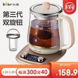 小熊(Bear)养生壶1.5L煮茶壶全自动煮茶器加厚玻璃保温烧水壶*2件277.8元(需用券,合138.9元/件)