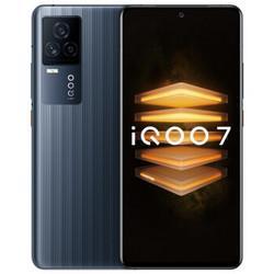 iQOOvivoiQOO7旗舰游戏5g骁龙888智能手机8GB+256GB3279元