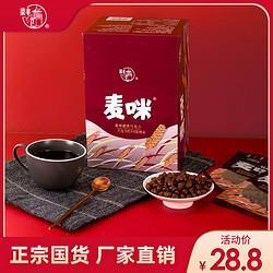 麦咪朱古力豆25g*24包夹心巧克力批发(代可可脂)27.35元