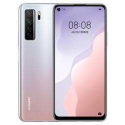 HUAWEI华为nova7SE乐活版5G智能手机8GB128GB2299元