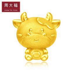 CHOWTAIFOOK周大福EOR451780十二生肖牛黄金转运珠吊坠约1.13g1490元