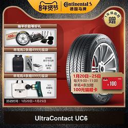 德国马牌轮胎245/45R18100WXLULTCUC6适配荣威950迈锐宝XL994.63元