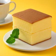 满减19.8元 拍两件 a1云蛋糕小面包500g整箱券后¥35