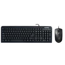 lenovo联想KM4800有线键盘鼠标套装黑色54.9元