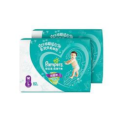 Pampers帮宝适婴儿拉拉裤L164片155.55元