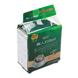 UCC悠诗诗滴滤挂耳式职人咖啡粉(深厚浓郁)7g*8p/袋日本进口