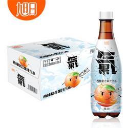 旭日西柚味复合气泡果汁420ml*15网红汽水饮料加气果汁整箱*3件81.6元(合27.2元/件)
