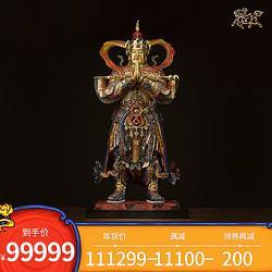 铜师傅全铜摆件《韦陀菩萨》家居饰品铜工艺品佛像摆件99999元