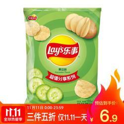 乐事Lay s薯片黄瓜味135克*9件