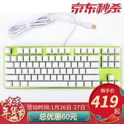 GANSS高斯GS87C/GS104C87/械键盘游戏键盘87C草木绿侧刻版德国cherry黑轴399元