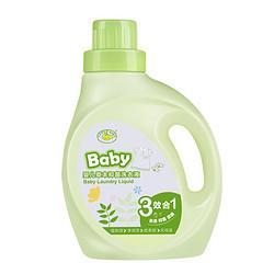 crocobaby鳄鱼宝宝婴儿洗衣液2L*4件129.74元(合32.44元/件)