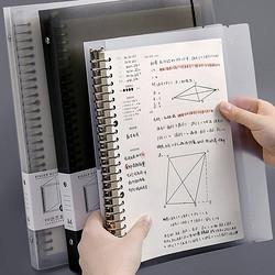 三年二班活页可拆卸错题本B5/60张送2支荧光笔+科目贴7.26元(需用券)