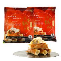 小牛锅贴(内赠四大护法)猪肉鲜玉米300g*2速冻水饺蒸饺煎饺早餐面点食材方便菜9.9元(需用券)