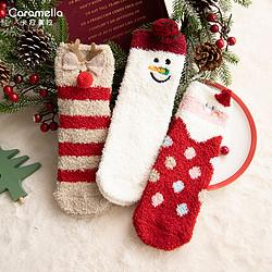 CARAMELLA袜子女地板袜秋冬中长筒睡眠珊瑚绒家居月子毛巾袜ins潮22.8元