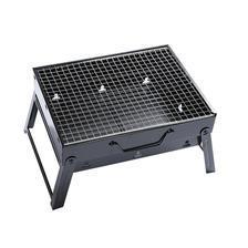 小型烧烤架家用迷你烧烤炉野外简易便携16.8元