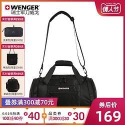 Wenger/威戈瑞士军刀旅行包大容量男健身包女简约轻便手提旅行袋149元