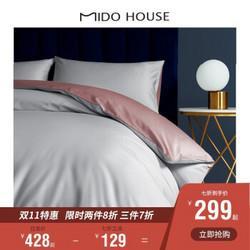 MIDOHOUSE铭都家纺60支四件套床单款1.5m床269元