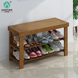 换鞋凳鞋柜可坐穿鞋凳实木储物凳家用门口收纳现代简约多功能鞋架18.9元