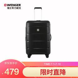 WENGER威戈密码锁行李箱24英寸商务旅行拉杆箱旅行箱可扩展黑色(SAX883317109065)444.2元