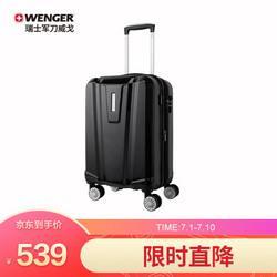 WENGER威戈密码锁行李箱28英寸大容量拉杆箱旅行箱男女可扩展黑色(HS3095.190162)356元(需用券)