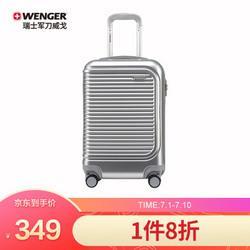 WENGER威戈密码锁旅行箱24英寸商务大容量拉杆箱行李箱男女银色(SAX180617117065)329元