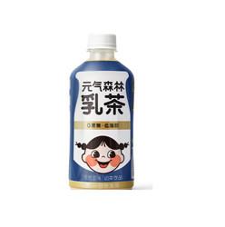 GenkiForest元�萆�林元气森林低糖低脂肪乳茶奶茶饮料浓香原味450ml*12瓶整箱 103.5元