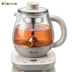 小熊(Bear)煮茶器0.8L养生壶迷你电水壶热水壶蒸汽喷淋式304不锈钢烧水壶黑茶煮茶壶茶具ZCQ-A08H2149元