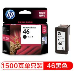 HP惠普CZ637AA46黑色墨盒单支装65元