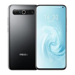MEIZU魅族175G智能手机8GB+128GB 2639元