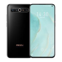 MEIZU魅族17Pro5G智能手机8GB+128GB 2778元