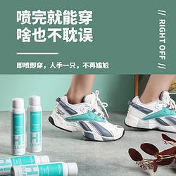 EraClean世净鞋除鞋臭喷雾11.9元(需用券)