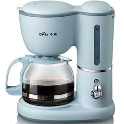 小熊美式咖啡机煮咖啡煮壶滴漏式办公室家用全自动小型煮茶壶99元