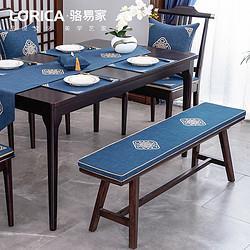 红木长椅沙发坐垫长条卡座长方形长凳鞋柜椅子垫定制实木茶桌椅垫45元包邮