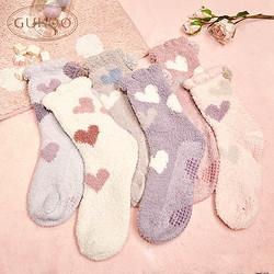 Gukoo果壳TEST201214YYL04女士家居珊瑚绒袜子20.3元