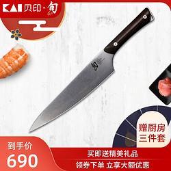 KAI贝印旬刀日本原装进口SWT系列西式主厨刀三德刀水果刀多用菜刀889元