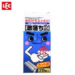 丽固LEC纳米海绵魔力擦鞋日本20小块装厨房清洁纳米海绵神奇魔力擦擦去污日本进口*11件78.05元(合7.1元/件)
