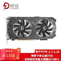 磐镭GTX1060DDR5电脑显卡吃鸡游戏独立显卡LOL/绝地求生1060-3G1358元(需用券)