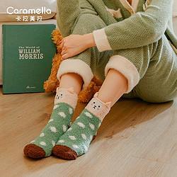caramella袜子女ins潮秋冬季中筒波点珊瑚绒加厚睡眠家居地板袜子29.9元